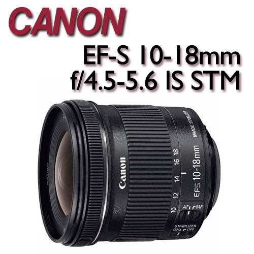 【★送67mm保護鏡+吹球清潔組】CANON EF-S 10-18mm f/4.5-5.6 IS STM【平行輸入】