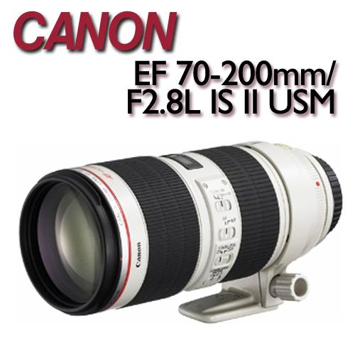 【★送B+W 77mm MRC UV 多層度膜保護鏡】Canon EF 70-200mm f/2.8L IS II USM 【平行輸入】→ATM / 黑貓貨到付款 加碼送單眼專用腳架(LT6661)
