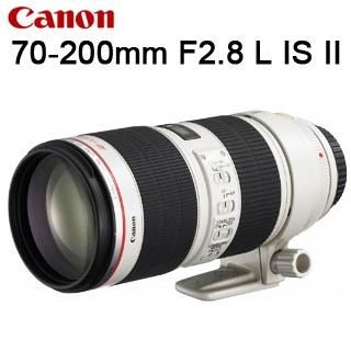 【★送Lenspen拭鏡筆+吹球清潔組】CANON EF 70-200mm / F2.8 L IS II USM 【公司貨】→ATM / 黑貓貨到付款 加碼送單眼專用腳架(LT6661)