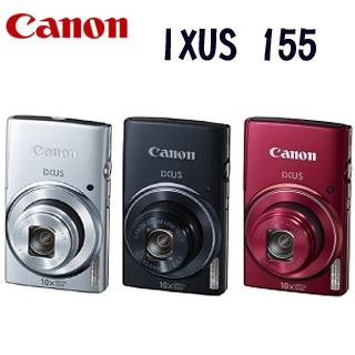CANON IXUS 155 隨身名片型超薄機【公司货】★送32G記憶卡+專用鋰電池(含盒內共2顆)+清潔8好禮(桌上型腳架+多合一讀卡器+清潔組+保護貼)