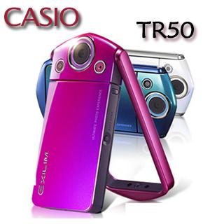 現貨~CASIO EX-TR50 新一代自拍神器【公司貨】★送 MICRO SD32G記憶卡