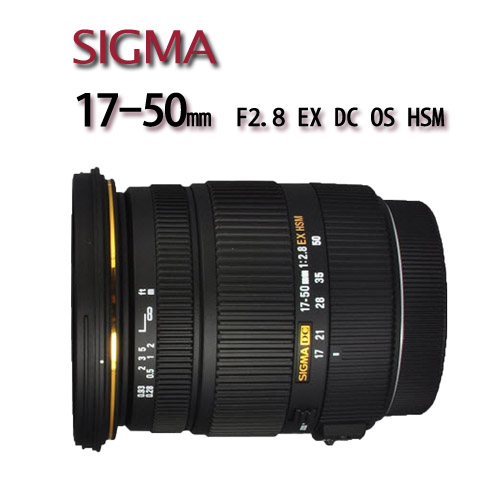 【★送UV保護鏡】SIGMA 17-50mm F2.8 EX DC OS HSM 【平行輸入】