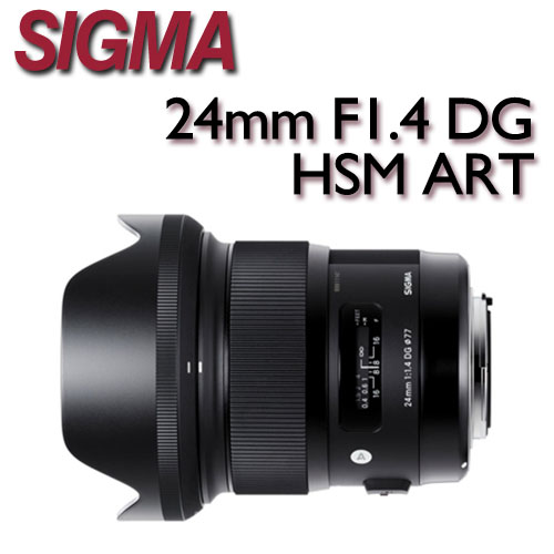 SIGMA 24mm F1.4 DG HSM ART 【公司貨】