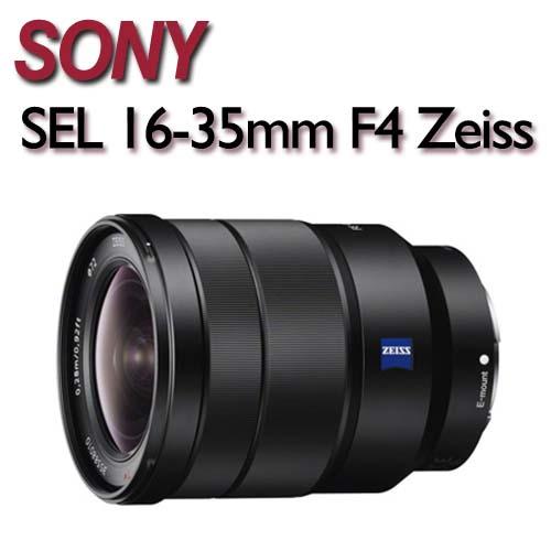 【送72mm保護鏡】SONY SEL 16-35mm F4 Zeiss【平行輸入】ATM/黑貓貨到付款升級送 BENRO SD UV ULCA 72mm 高透光奈米鍍膜保護鏡(市值1500)