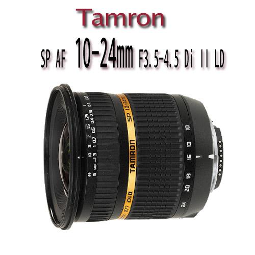 Tamron SP AF 10-24mm F3.5-4.5 Di II LD Aspherical【平行輸入】超廣角變焦鏡頭★送UV保護鏡+清潔五件組(強力大吹球+數位清潔液+科技晶圓級拭鏡布+拭鏡筆+拭鏡紙)
