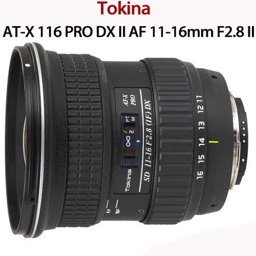 【★送77mm UV+強力吹球+專業拭鏡布+鏡頭專用拭鏡筆+數位清潔液+專業拭鏡紙+保護貼】Tokina AT-X PRO DX AF 11-16mm F2.8 II 11-16 二代鏡 【平輸】
