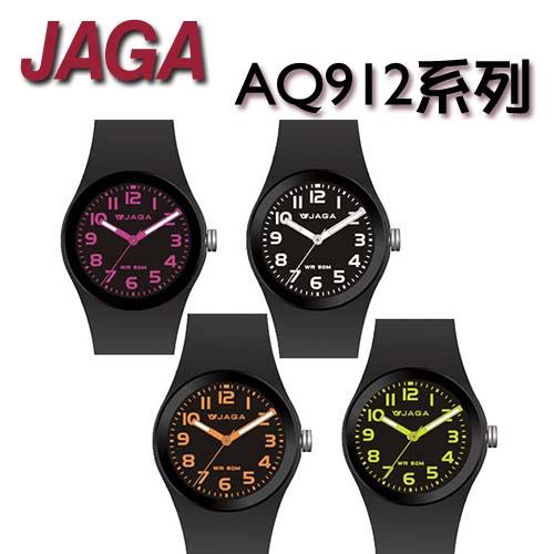 JAGA 捷卡 AQ912 黑色螢光系列 指針錶 50米防水 石英錶 (黑搭粉/白/橙/綠四色) 錶殼直徑37mm
