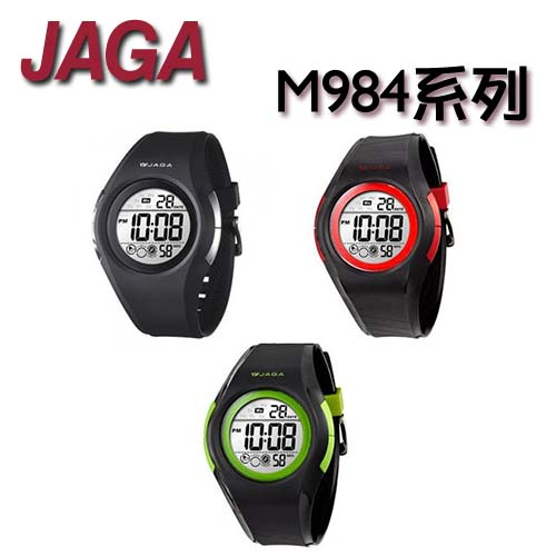 JAGA 捷卡 M984 流線運動風系列 多功能電子錶 防水100M 大數字 冷光燈 男錶 (黑/黑綠/黑紅)