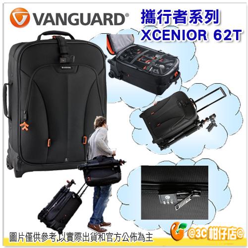 VANGUARD 精嘉 XCENIOR 62T 攜行者 滑輪行李箱 拉桿 旅行 相機包 登機箱 可放 17吋筆電 腳架 3機 11鏡