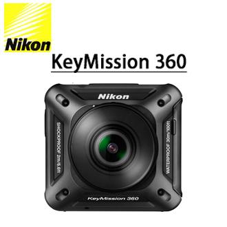 ★分期零利率 ★NIKON KeyMission 360 度環景數位照相機   踏進讓人親歷其境的運動攝影機世界 (預購,下標前請先來信詢問有無庫存哦,謝謝您)