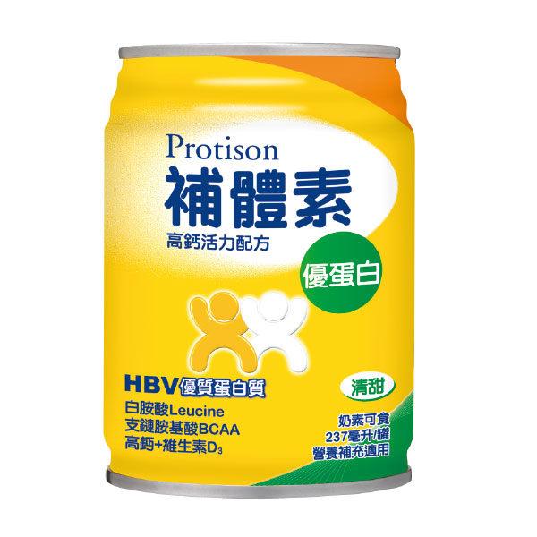 加贈補體素衛生紙一串(100抽6入裝)【補體素】優蛋白液體 不甜/清甜 237ml/24罐(箱) *2種口味可選*