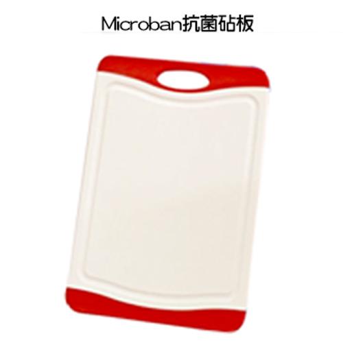 【Microban】抗菌砧板1入 (小)