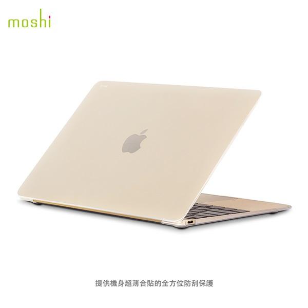 Moshi iGlaze 12吋 Macbook 輕薄 防刮 合貼 保護殼