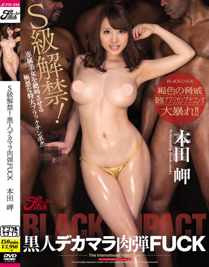 TWJUFD-588 S級解禁! 黒人デカマラ肉弾FUCK 20160501
