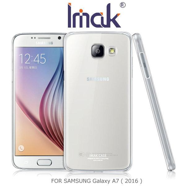 IMAK SAMSUNG Galaxy A7(2016) / A5(2016) 羽翼II水晶保護殼 硬殼~斯瑪鋒數位~