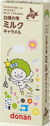 donan北海道白樺之雫牛奶糖 72g