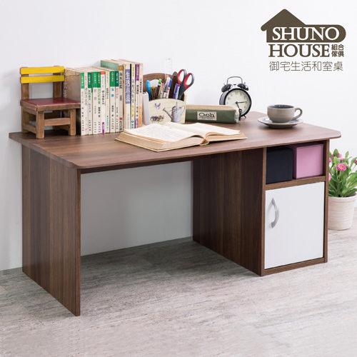茶几 桌子 和室桌【N0047】日式簡約和室桌 完美主義