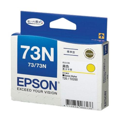 【EPSON 墨水匣】T105450 73N 原廠黃色原廠墨水匣