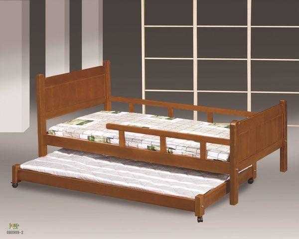 【石川家居】OU-650-5(809) 柚木如意3.5尺子床 (不含其他商品) 需搭配車趟