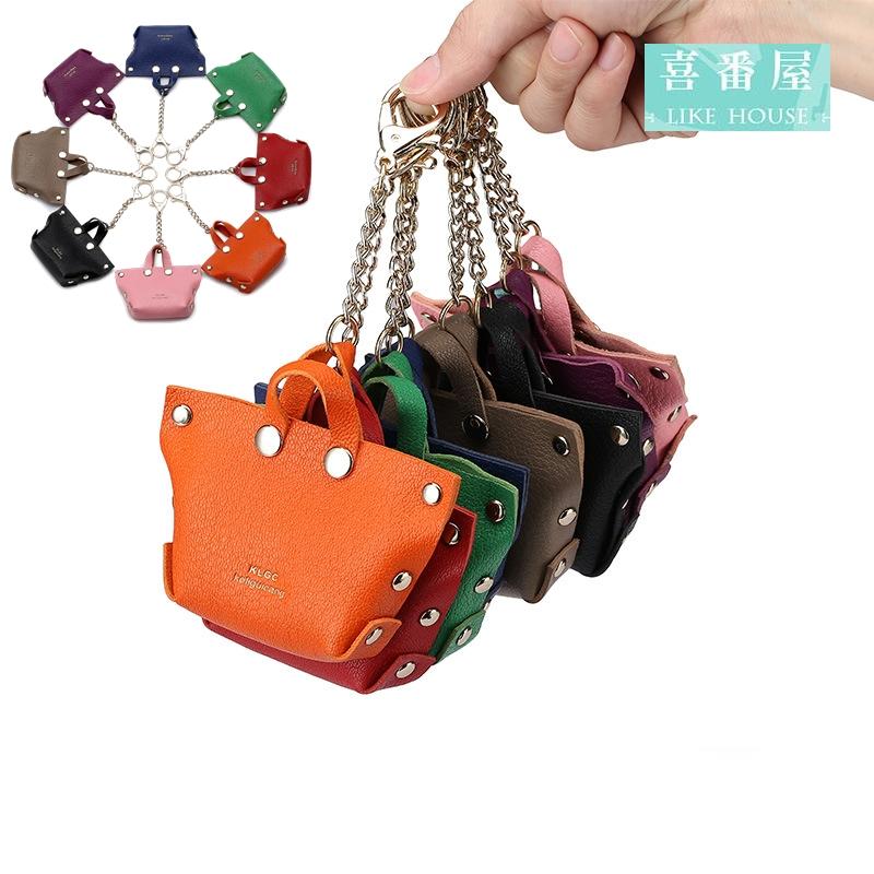 【喜番屋】日韓版真皮山羊皮創意造型流行女包女夾皮夾皮包錢夾零錢包小錢包包包吊飾硬幣包精品禮物LH287