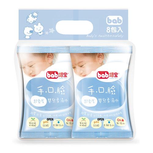 【奇買親子購物網】培寶bab超厚口手臉嬰兒柔濕巾8抽/8入