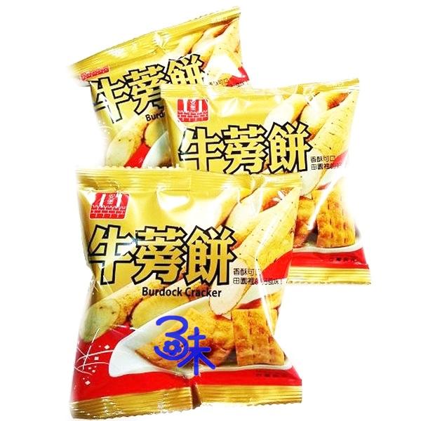 (台灣) 安堡 牛蒡餅(burdock Cracker)1包 600公克(約20小包) 特價 90元 【4712052011571】 另有 岩燒海苔餅 蜂蜜小麻酥 地瓜餅 五香胡椒餅