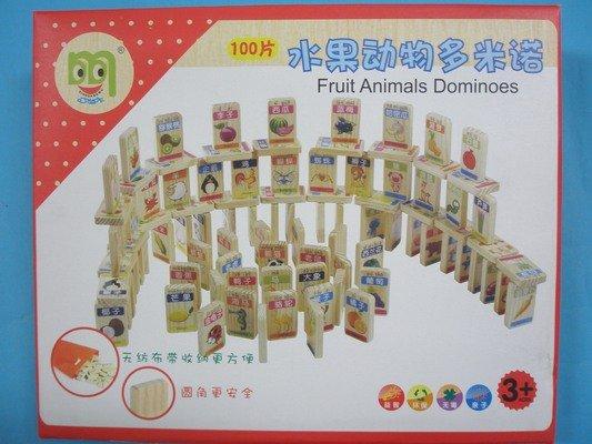 實木骨牌 YF8699 水果動物木製多米諾骨牌 100片入/一盒入{促300}