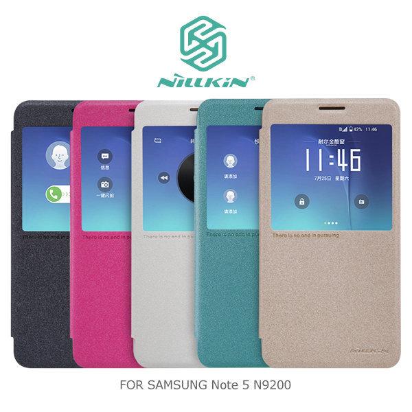 ~斯瑪鋒數位~NILLKIN Samsung Galaxy Note 5 N9200/N9208 星韵皮套 開窗皮套 休眠