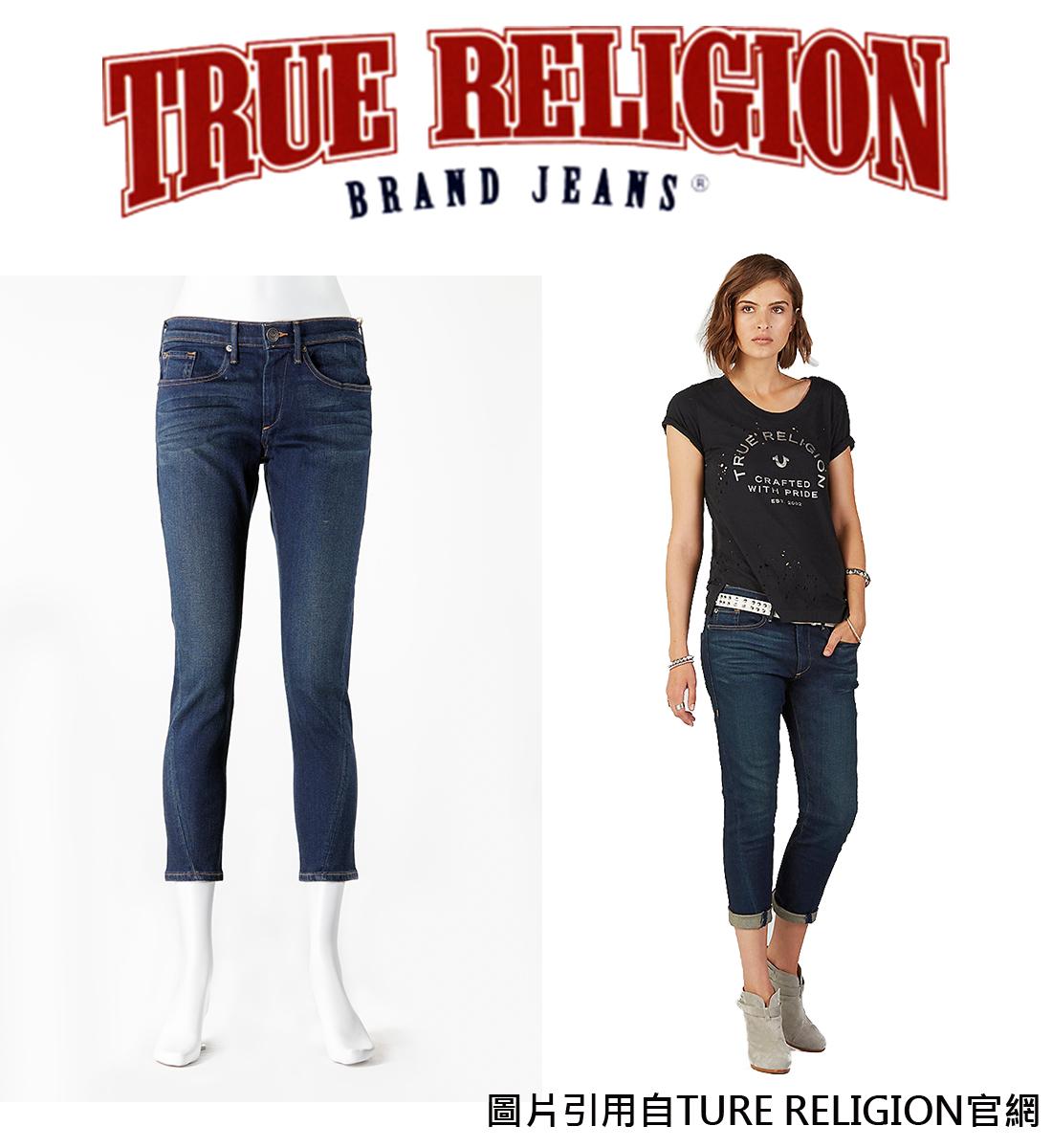 TRUE RELIGION NU BOY系列 男友褲 美國製造 現貨供應 【美國好褲】