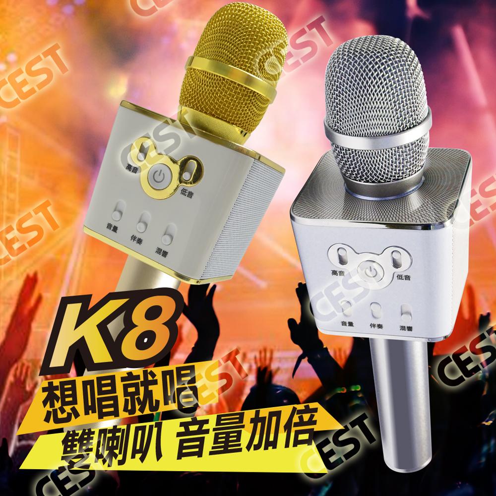 【台灣版新上市K歌神器】K歌神器  無線藍牙麥克風 K歌神器 / K068/Q7/K99/E68/K99 公司貨 0利率 免運