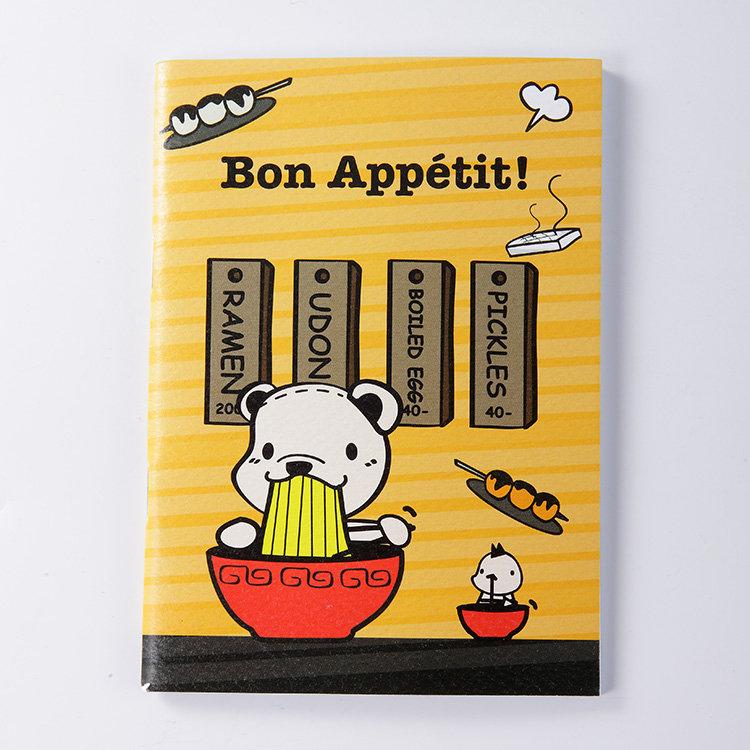 《Foufou》插畫系列小筆記- Bon Appetit (格線)