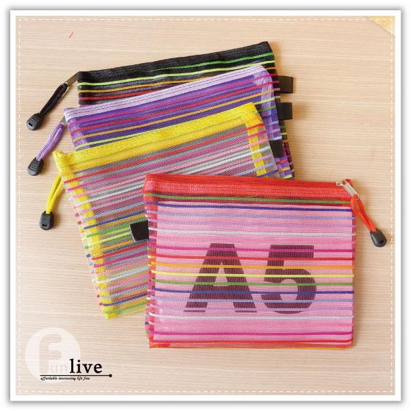 【aife life】A5條紋文件袋/條紋文件夾/拉鍊文件袋/尼龍收納袋/條紋網 資料袋/A5資料夾/A4/A6/筆袋