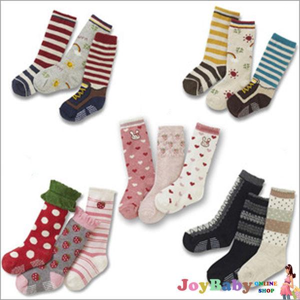 襪子/兒童襪/嬰兒襪/寶寶襪子嬰兒中筒襪男童襪女童襪 -3雙入【JoyBaby】