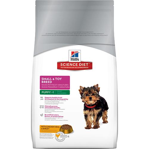 Hill's 希爾思 小型及迷你幼犬 雞肉加大麥配方 1.5KG/1.5公斤