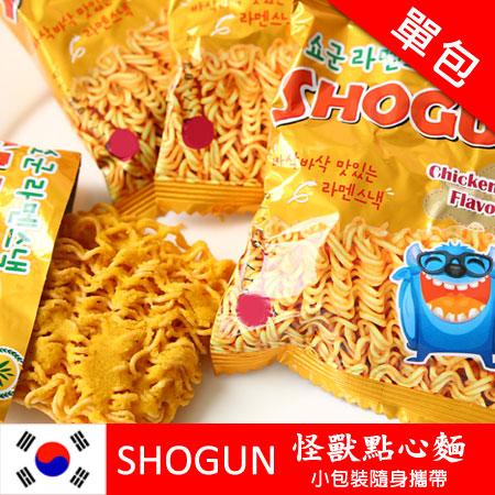 韓國 SHOGUN 怪獸香脆雞汁點心麵 (單包) 18g 隨手包 點心麵 點心脆麵【N101409】