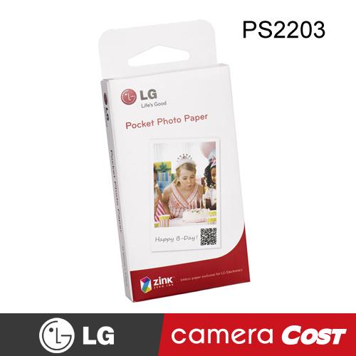 ★LG專用相紙★LG PS2203 2X3吋 Pocket Photo 專用相紙 30張 PD239 PD251