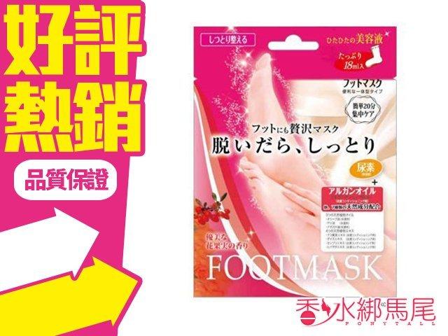 日本 Lucky 美容液 滋潤修護 足膜 10回份◐香水綁馬尾◐