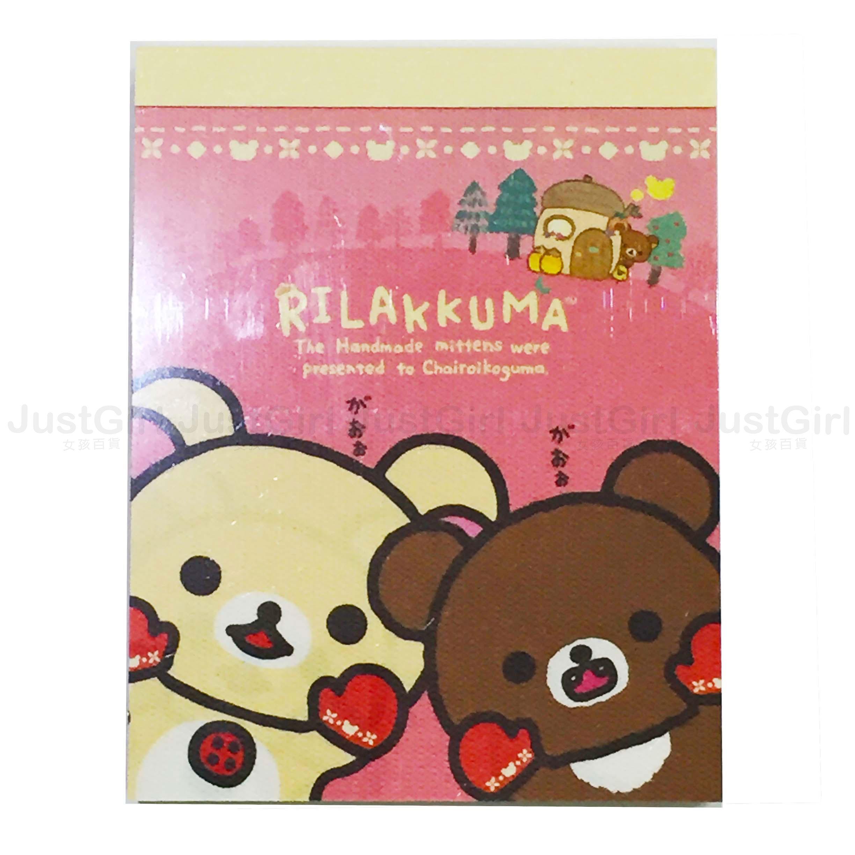 懶懶熊 拉拉熊 Rilakkuma冬季聖誕 便條本 便條紙 記事本 39元 文具 日本製造進口 * JustGirl *