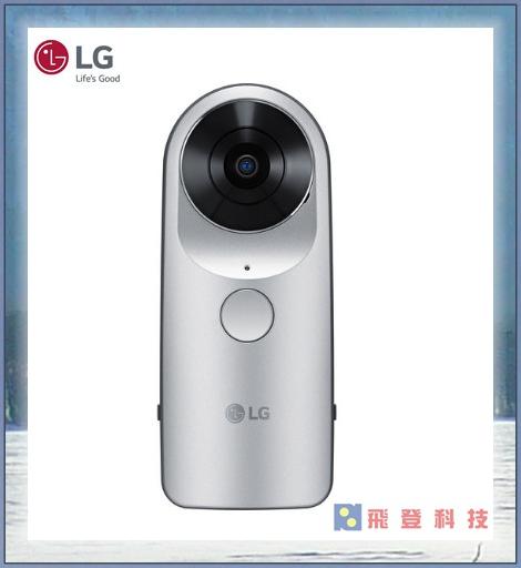 【環景攝影機】專用防水殼+主機 R105 LG 360 CAM 環景攝像機 VR 全景 含稅公司貨開發票