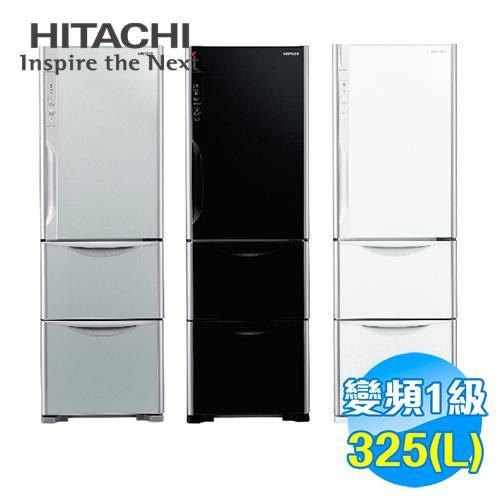 日立 HITACHI 325公升 三門變頻冰箱 RG36WS