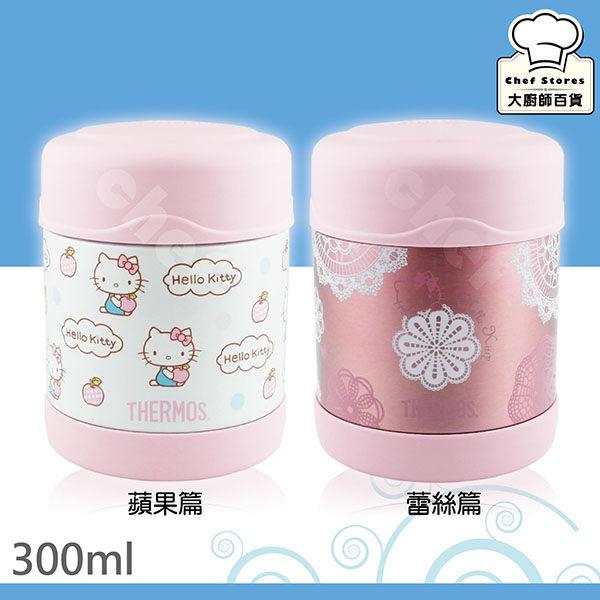 膳魔師Hello Kitty蘋果篇/蕾絲篇悶燒杯0.3L食物罐-大廚師百貨