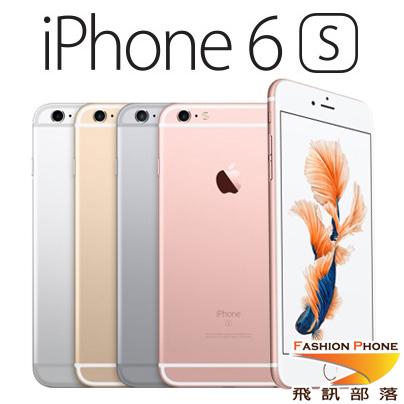 【16G玫瑰金】*展示機* Apple iphone 6s 4.7吋智慧型手機 - 9成新 展示機出清!!!