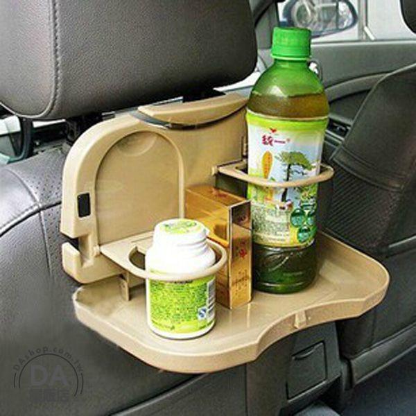 《DA量販店》折疊式 車用 餐盤 多功能 水杯架 托盤 茶杯架 飲料架 米色(V50-0274)