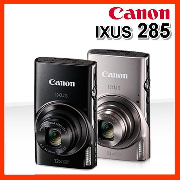 【補貨中】可傑  CANON IXUS 285  彩虹公司貨  時尚輕薄數位相機    2020萬像素  12倍變焦