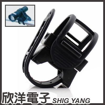 ※ 欣洋電子 ※ 手電筒表帶式固定扣 (YS-7061) /可360度旋轉角度