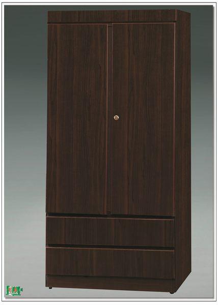 【石川家居】OU-687-8 胡桃3*6尺衣櫥(松、柚) (不含其他商品) 需搭配車趟