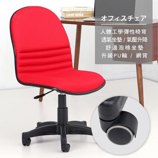 免運下殺|日本MAKINOU馬卡龍繽紛彩色辦公電腦椅-升級PU輪-台灣製|日本牧野 免組裝書桌椅 電競專用 牧野丁丁MAKINOU