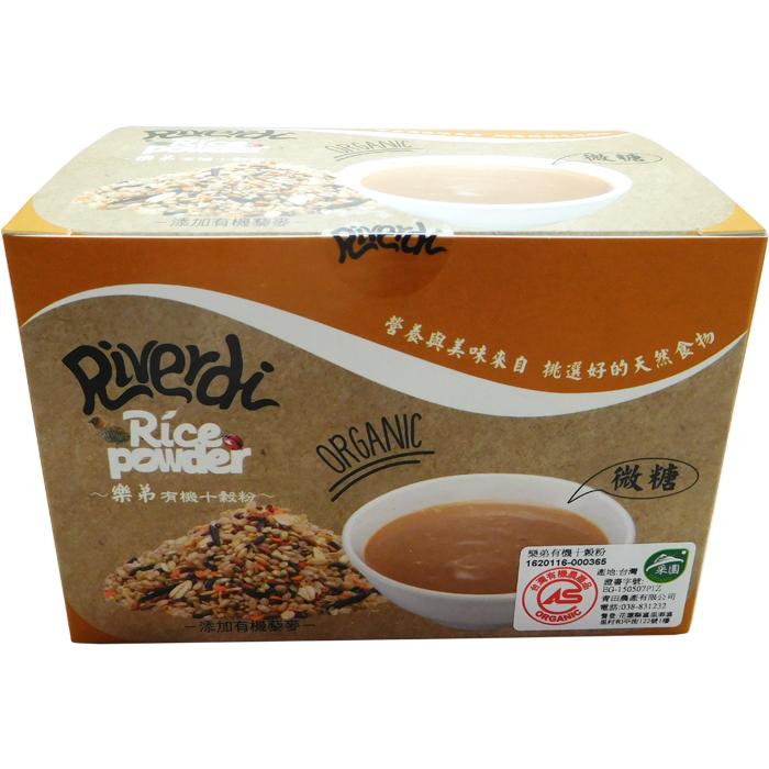 樂弟(台灣有機嬰幼兒食品專家)-有機十穀粉 25gX10包/盒