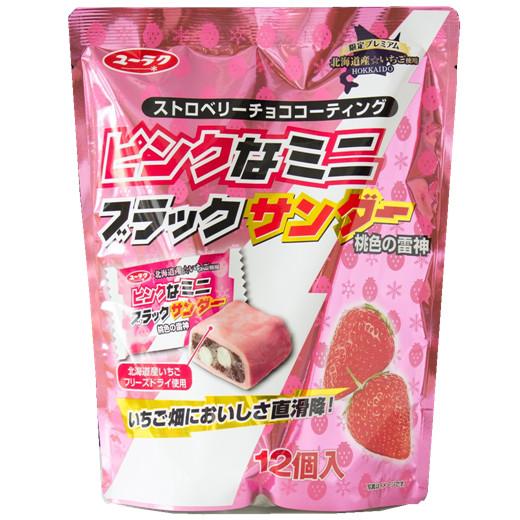 【北海道限定】桃色雷神巧克力迷你12入– 草莓口味 ~2016新上市 限量發售~