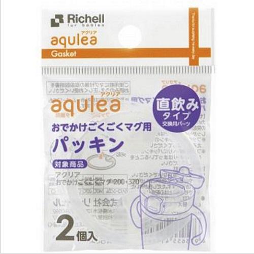 日本【Richell-利其爾】LC直飲杯墊圈